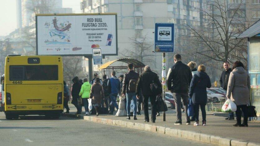Транспорт в Киеве, фото из открытых источников