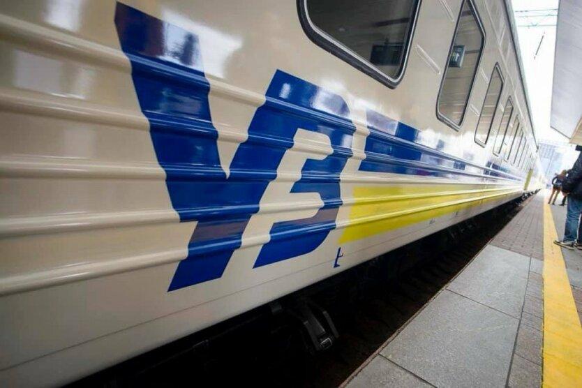 Укрзалізниця, УЗ, поезд
