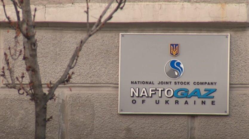 """""""Нафтогаз"""", Донбасс, АТО/ООС"""