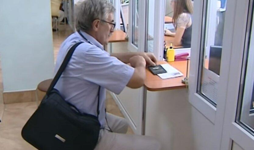 Ольга Шарунова,Повышение пенсии в Украине,Минимальная зарплата в Украине