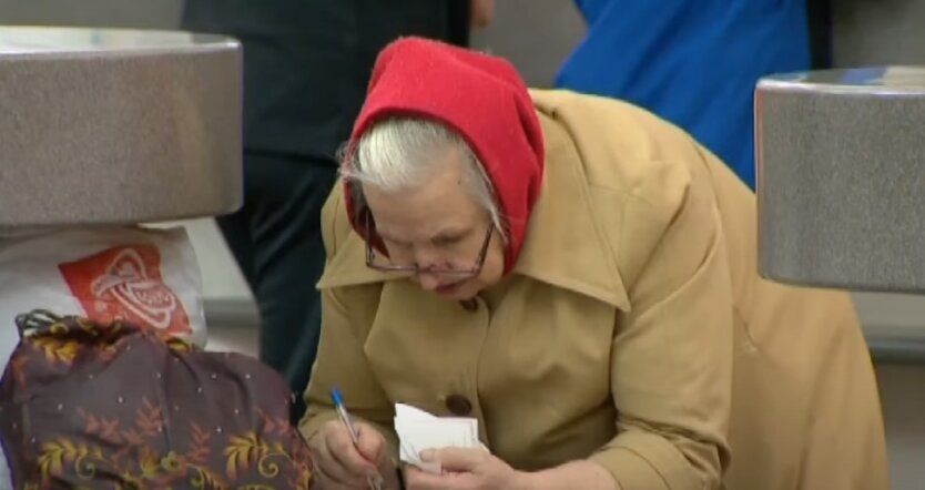 """Наводнения, Западная Украина, """"Укрпочта"""", пенсия"""