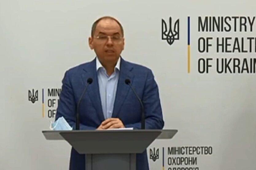 Министр здравоохранения Максим Степанов