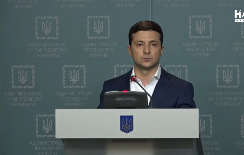 Владимир Зеленский, КСУ, отставка судей