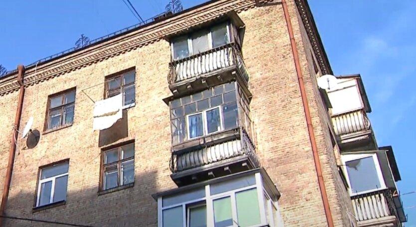 Старая недвижимость, жилье, квартиры
