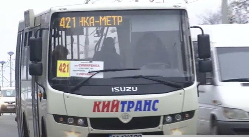 Е-билеты в маршрутках Киева