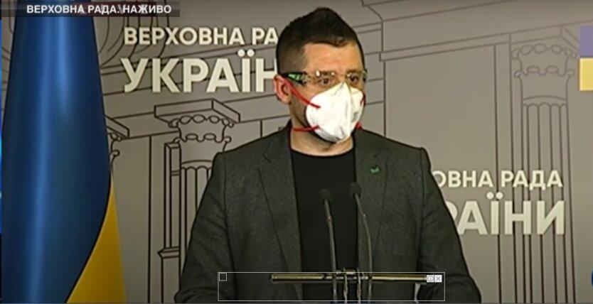"""Лидер фракции «Слуга народа» Давид Арахамия, коалиция, Европейская солидарность, """"Голос"""""""