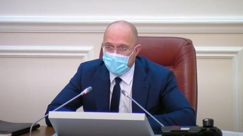 Премьер-министр Украины Денис Шмыгаль, курс валют, курс гривны
