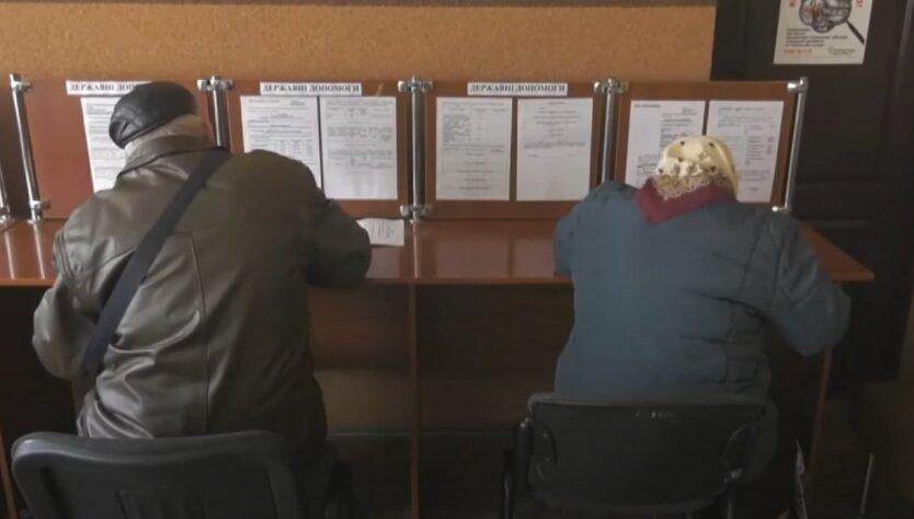 Получение субсидии, коммуналка, Украина