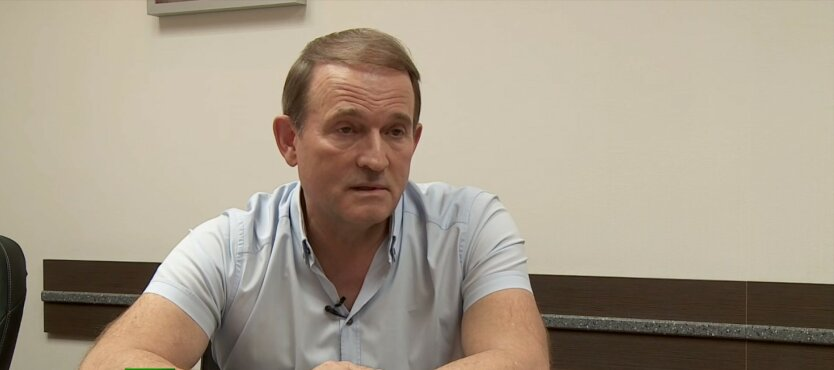 Виктор Медведчук, арест, сумма залога