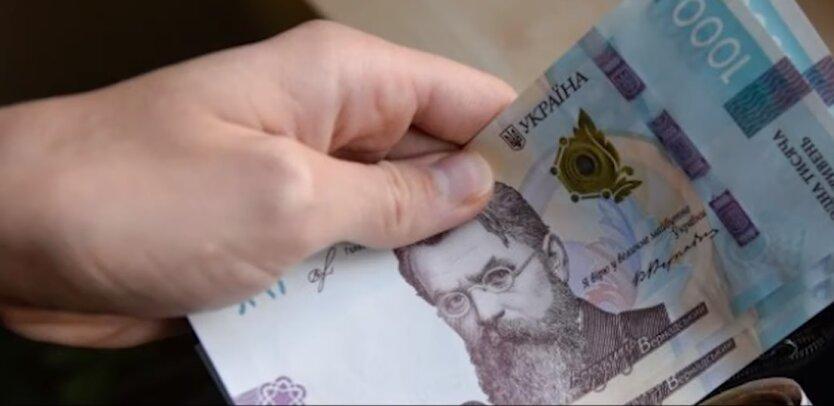 Рост пенсий и минималки в 2021 году