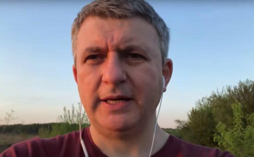 """Романенко рассказал, что стоит за """"сливом"""" разговоров Порошенко с Байденом"""