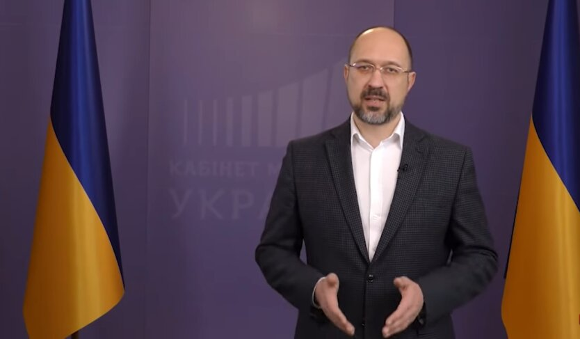 Денис Шмыгаль, карантин в Украине, помощь