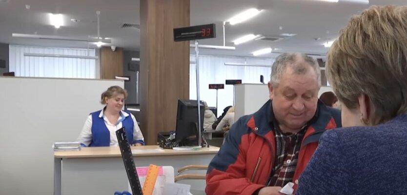 Субсидии, Украина, коммуналка