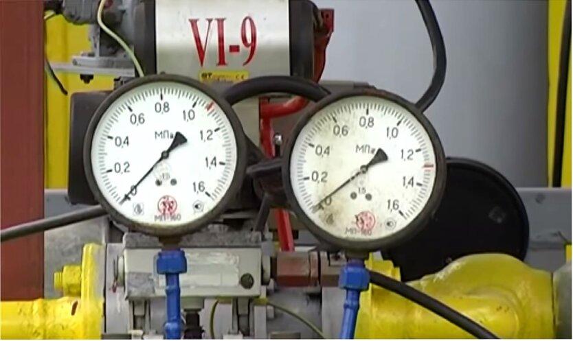 Нафтогаз Украины, Передача данных газовых счетчиков, Облгазы в Украине
