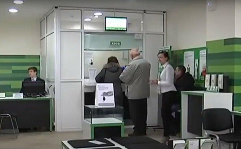 ПриватБанк предупредил об изменении в работе Privat24, терминалов и банкоматов