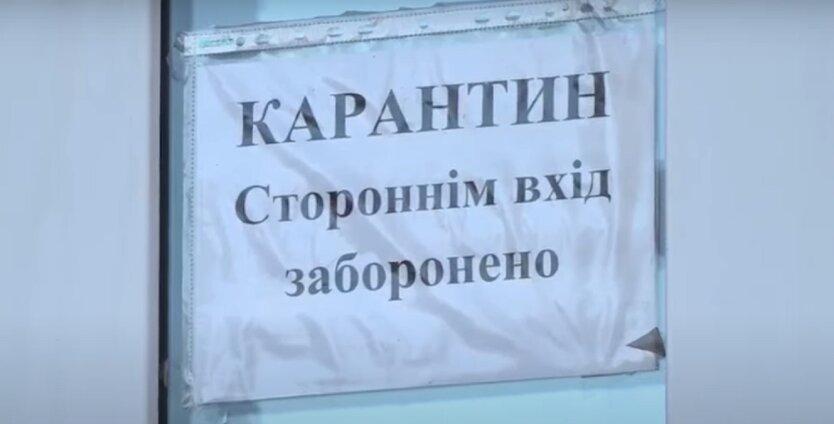 В Киеве и еще 20 областях превышен эпидпорог коронавируса