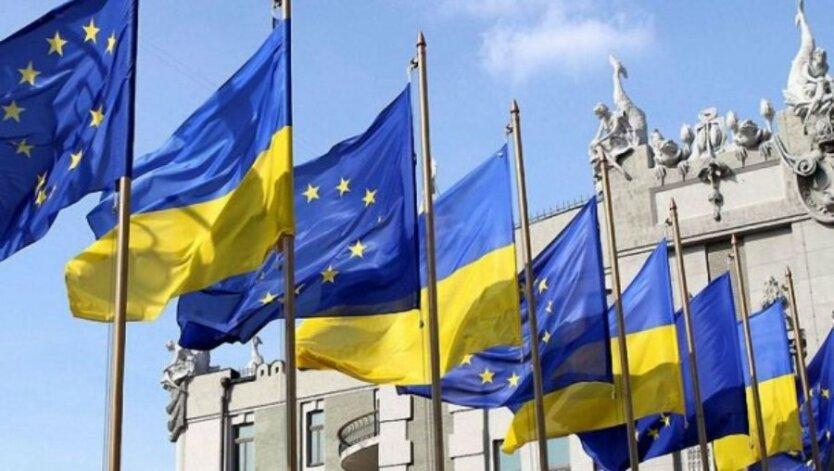 Украина_ЕС
