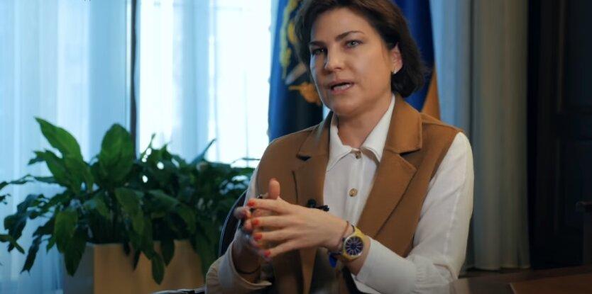 Ирина Венедиктова, отставка, Арсен Аваков