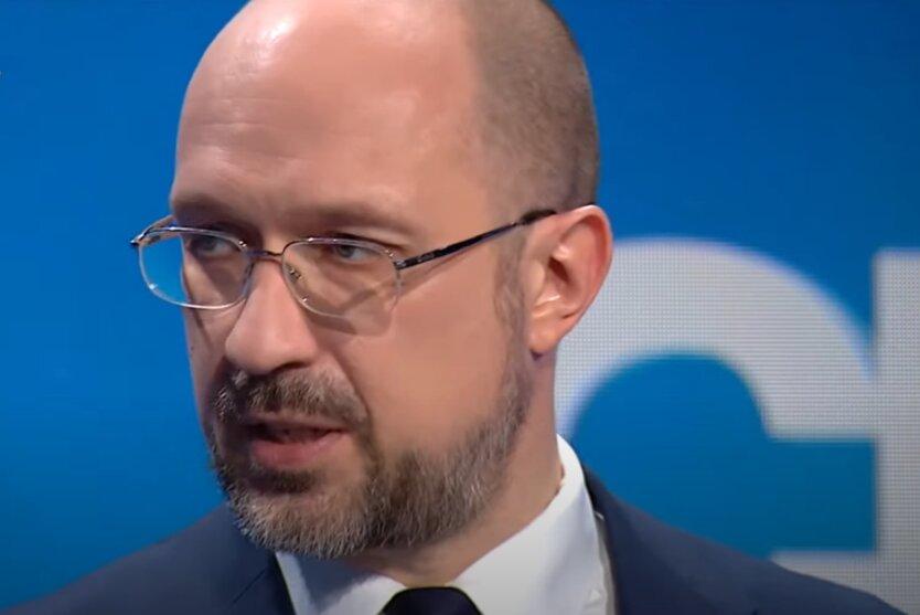 Денис Шмыгаль, министр образования