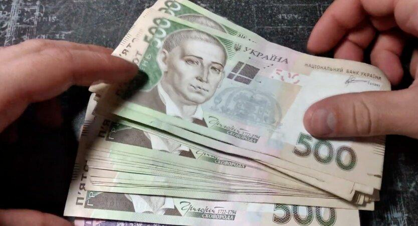 Пенсионеров будут штрафовать, пенсии в украине
