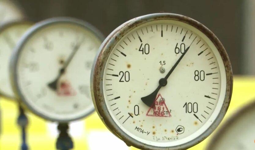 """Газ в Украине, скидка, тариф """"Месячный"""""""