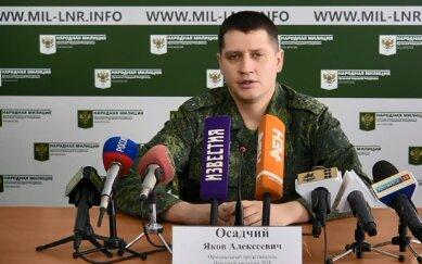 Яков Осадчий