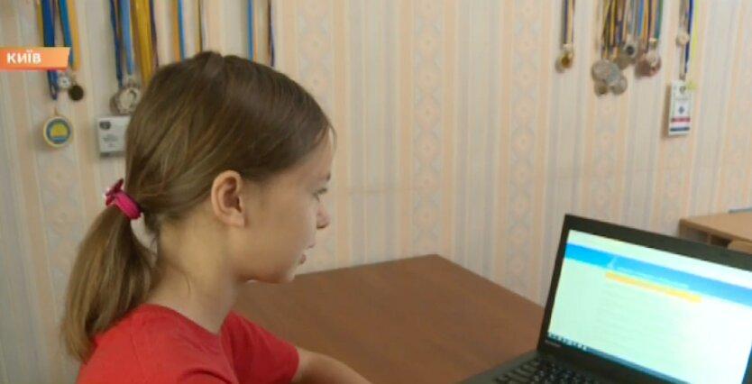 Дистанционное обучение, онлайн-обучение