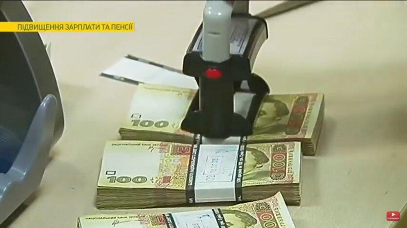 Пенсии в Украине, трудовые книжки, автоматическое назначение пенсий