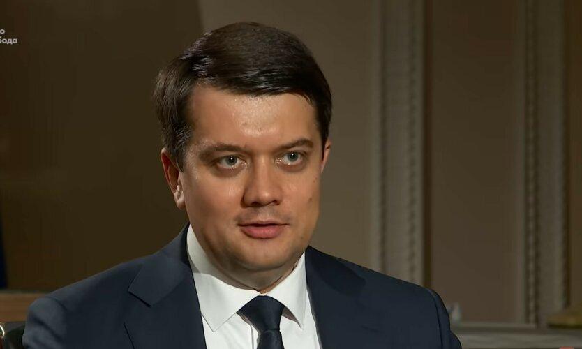 Дмитрий Разумков, внеочередное заседание Рады, налогообложение и фискальная политика в Украине