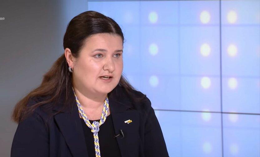 Оксана Маркарова, военная помощь, США может выделит Украине 300 млрд долл.