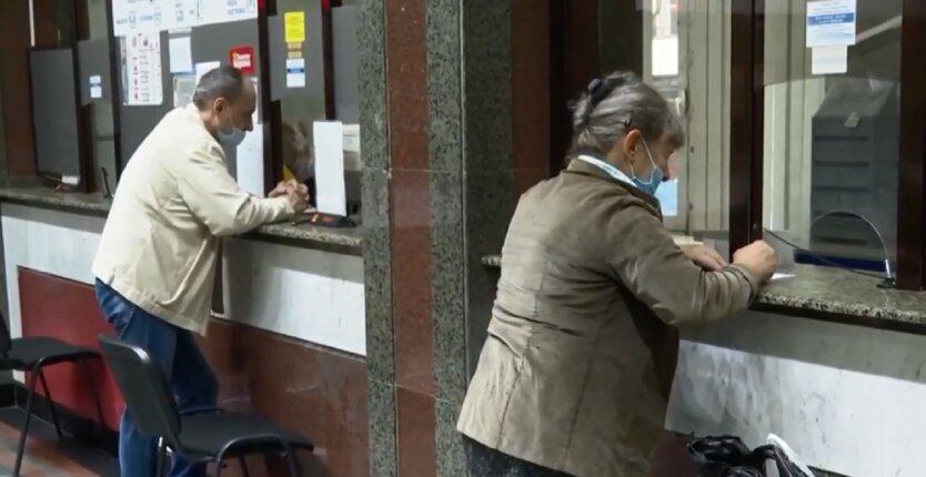 Пересчет пенсий в марте
