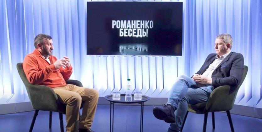 Виталий Кулик и Юрий Романенко