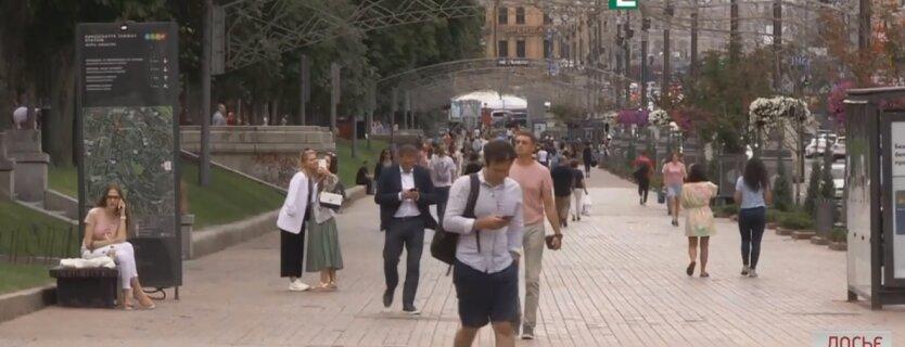 Карантин в Украине, падение экономики, Госстат