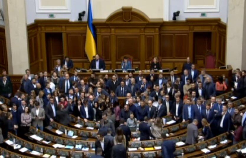 нардепы Украины в США