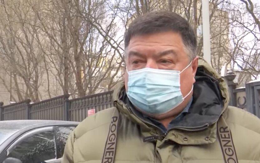 Зеленский уволил судью КСУ Тупицкого