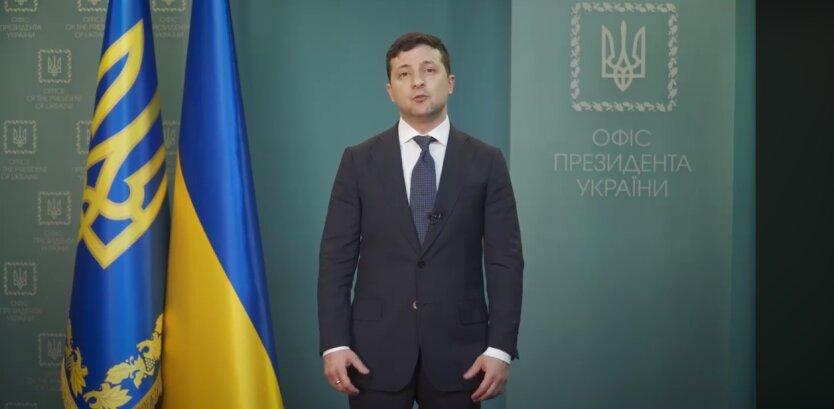 санжары, Владимир Зеленский