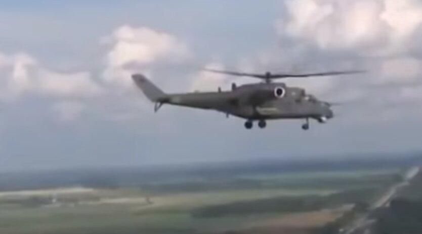 российский военный вертолет ми-35