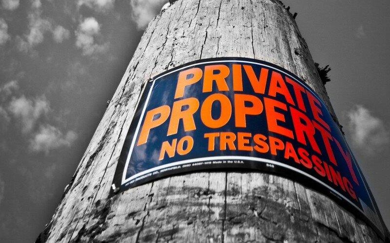 частная собственность