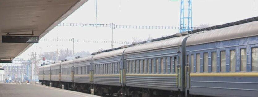 Укрзализныця, движение поездов, пассажирские перевозки