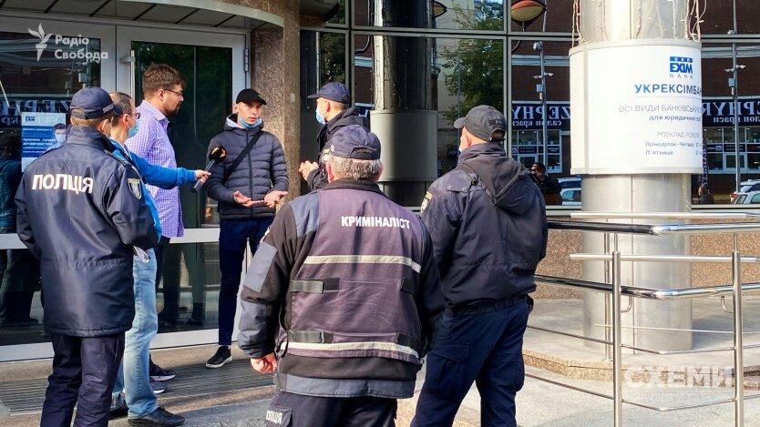 Конфликт с СМИ в Укрэксимбанке