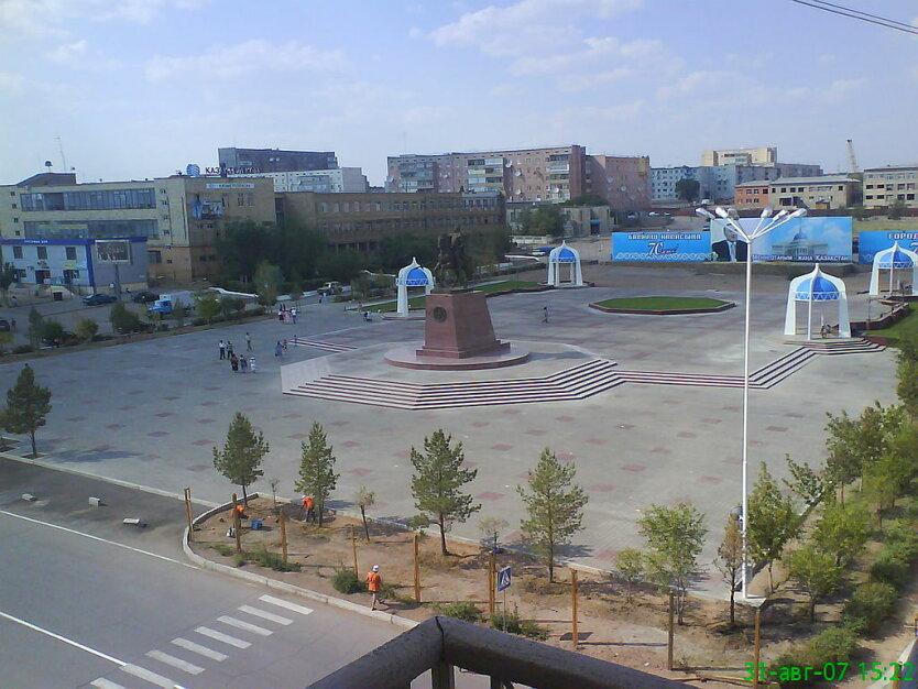 1024px-balkhash-center