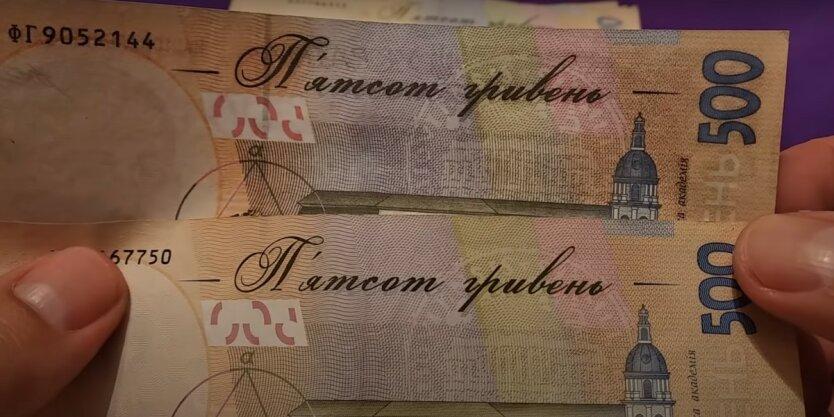 Сфера IT,прогноз Нацбанка Украины,Восстановление экономики Украины,Сферы развития в Украине