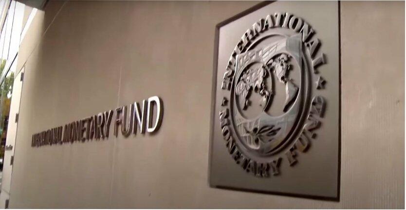 МВФ, Транш от МВФ, Отношения Украины с МВФ, Еврокомиссия, Даниил Монин