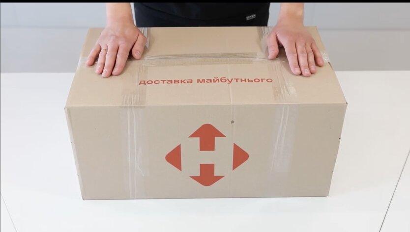 Новая почта, упаковка посылок
