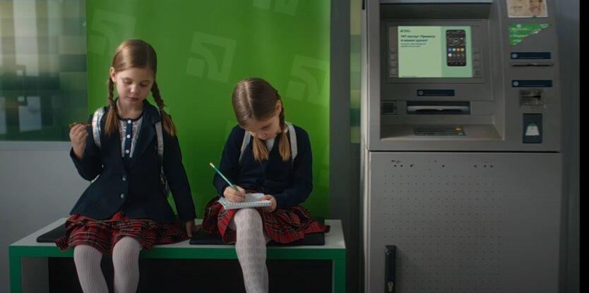 Скриншот из рекламы ПриватБанк
