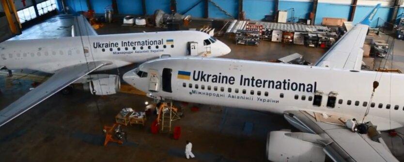 """Авиакомпания """"Международные авиалинии Украины"""""""