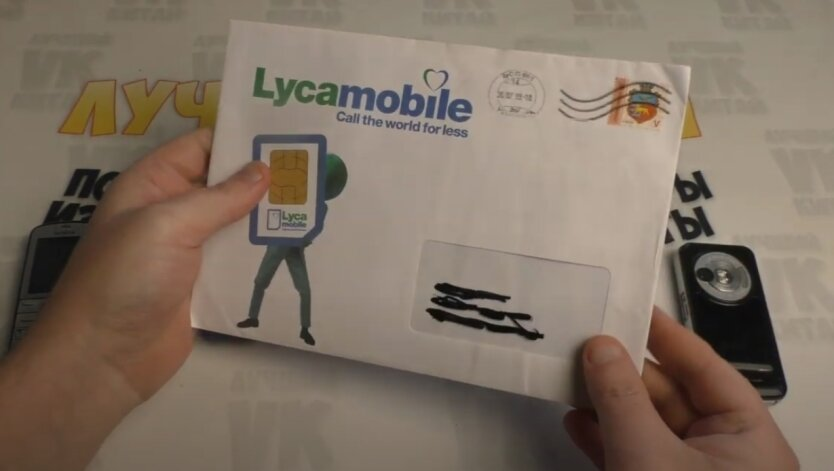 Lycamobile, мобильный оператор