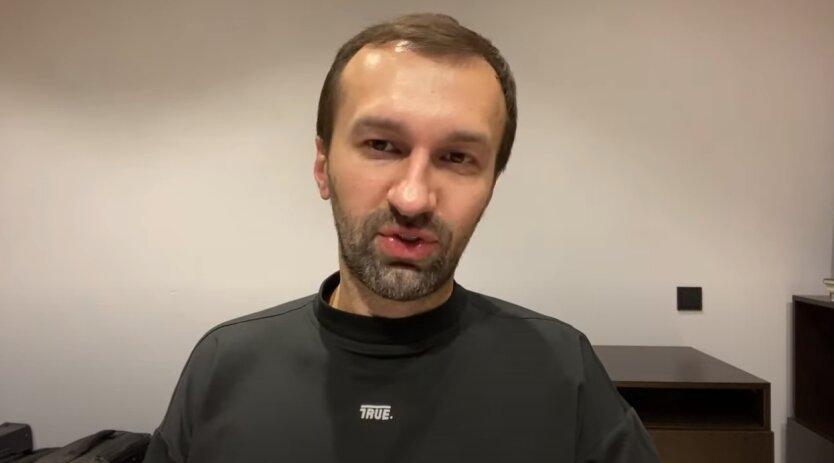 Сергей Лещенко, облгазы, Юлия Тимошенко