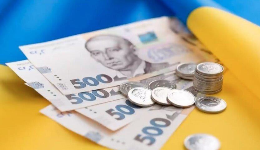 Зарплаты в Украине, минимальная зарплата