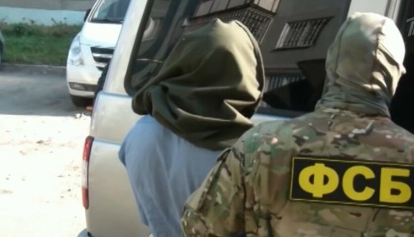 ФСБ, задержание украинского военного, Крым